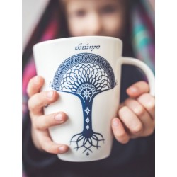 Ancients of Gondor Indigo Mug